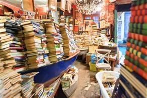 Bookshop Poland