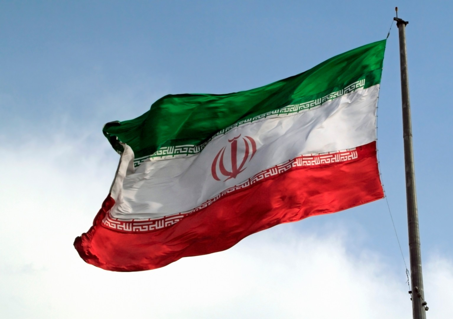 Page Turner May Iranian Flag